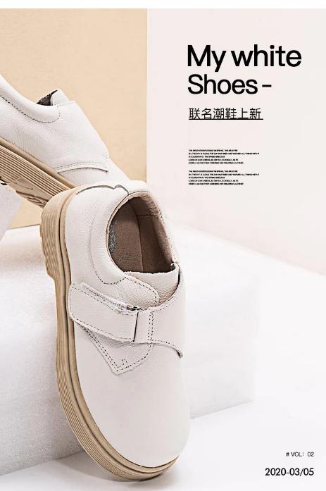 【3/5上新】植木聯名潮鞋已上新,38女王節就等你了