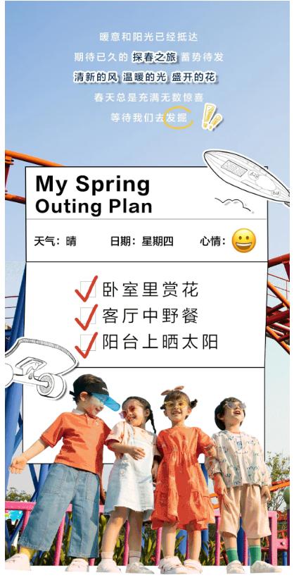我的春游計劃被曝光了,原來在家也能探尋春天的足跡!