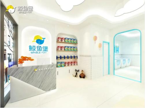 嬰游水育行業品牌這么多,他們堅持選擇鯨魚堡的理由是...