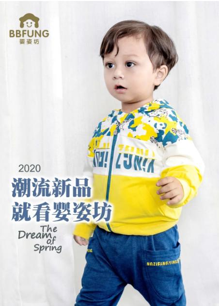 嬰姿坊潮爆春天的小男寶穿搭
