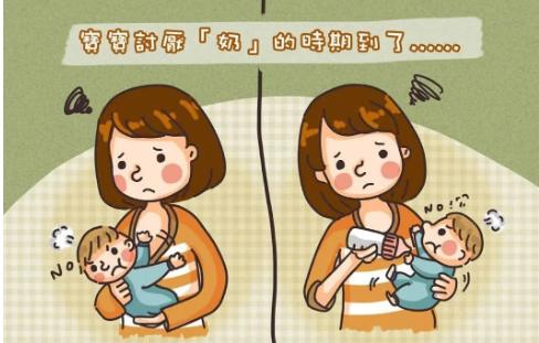 寶寶突然不愛喝奶,是不是遇到厭奶期了?