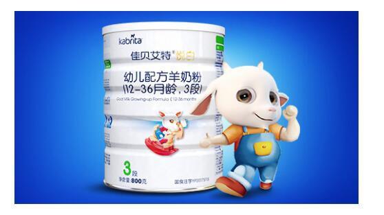 羊奶粉哪個品牌好 佳貝艾特羊奶粉呵護寶寶健康成長