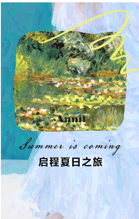 安奈兒 20 SUMMER丨翻開夏日新篇章,清涼之旅啟程
