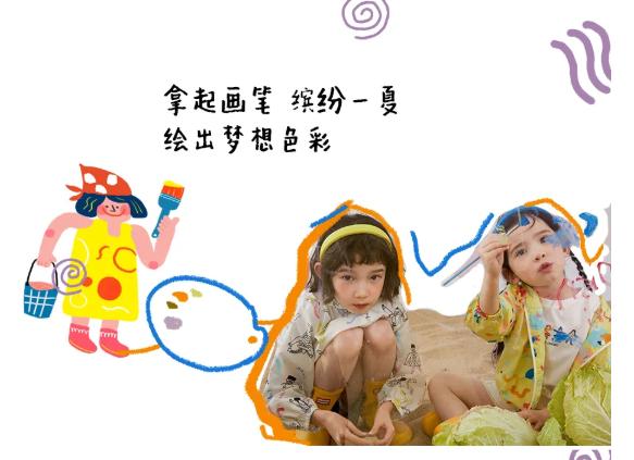 Minibalabala童装即将登陆Kid's Land,你准备好了吗?
