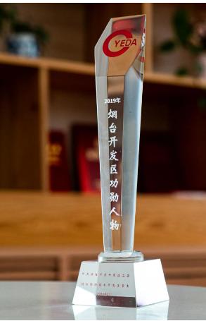 荣誉时刻|山东衣拉拉荣获多项殊荣