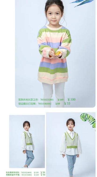 来自春天的礼物,MOMOCO童装3件5.9折啦~
