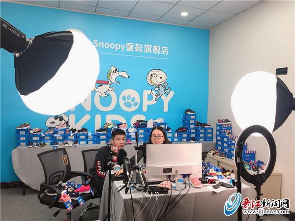 耐克兒童、levis兒童等知名品牌搶先入駐 晉江產業直播基地目前總計銷售額超2000萬元
