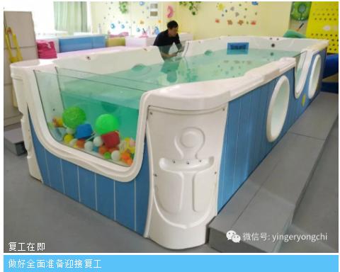 疫情好轉,帶寶寶去嬰兒游泳池如何選擇安全的游泳館?