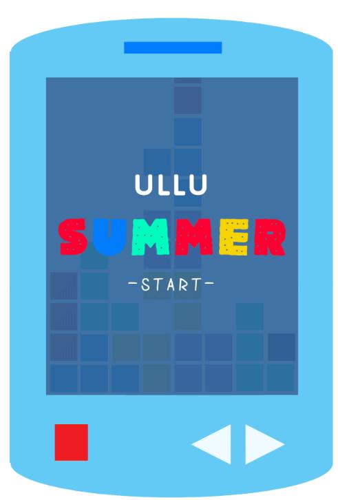 ULLU 丨披上這抹亮麗的熒光色,給夏日衣櫥來點靈感