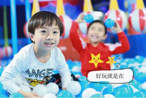經營兒童樂園不懂選擇游樂設備?這幾點要素是基本!