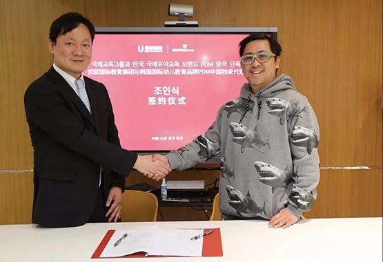 BBunion獲得韓國情景藝術課中國區域獨家授權,為中國寶貝家庭打開世界之窗