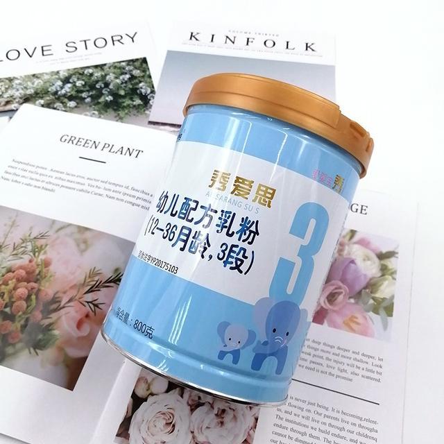 秀爱思奶粉:3段婴幼儿配方奶粉三段800克韩国原装进口新款上市