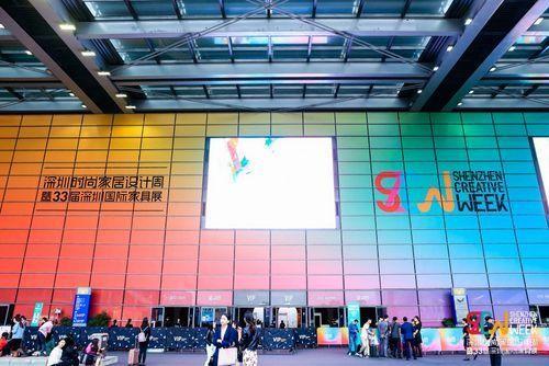 錦巢家具亮相33屆深圳國際家具展,開啟兒童家具新篇章!