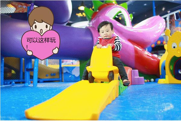 兒童樂園經營不佳?時刻保持好競爭力了嗎?