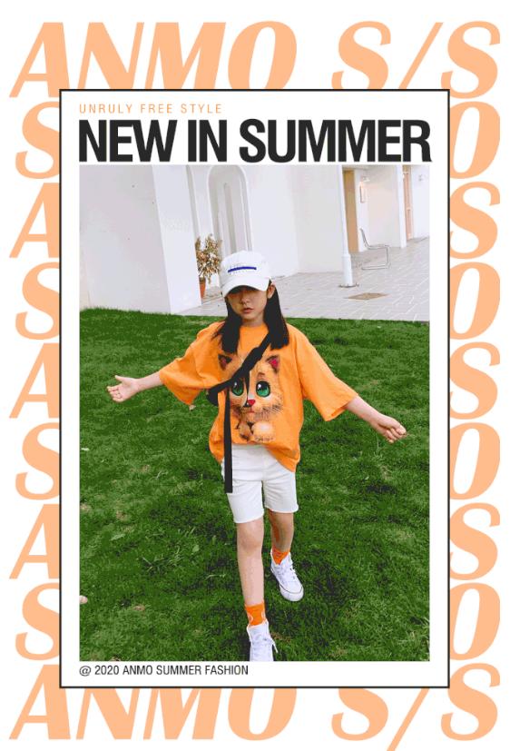 2020 | 與越也童裝一起時髦入夏