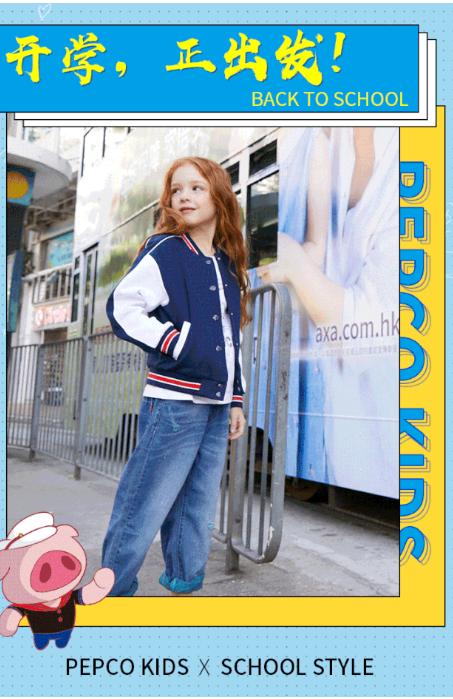 PEPCO開學季  防疫指南快備上,助你輕松返校,裝備低至39元