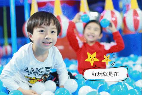 优游谷儿童乐园如何提高回头率?不变的要点就是提升客户体验感!