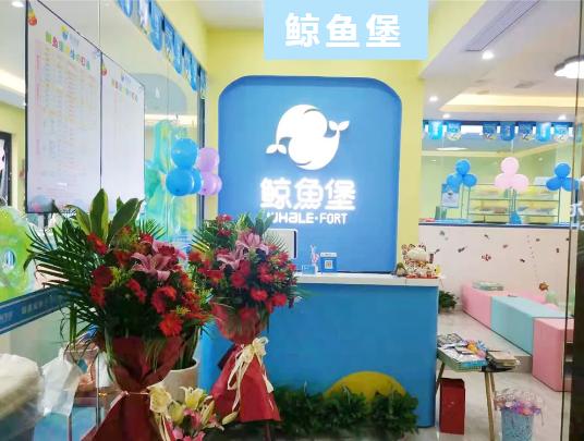 鯨魚堡廣東東莞南城店:剛需嬰游+親子水育,育兒首選!