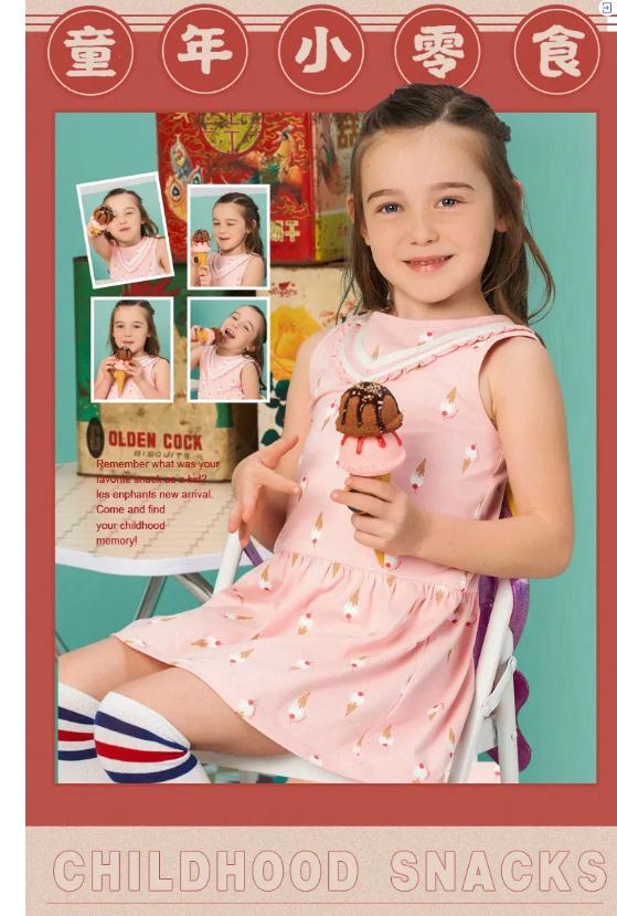 """拜拜,甜甜圈!珍珠奶茶方便面……讓""""云吃""""成為一種減肥時尚!"""