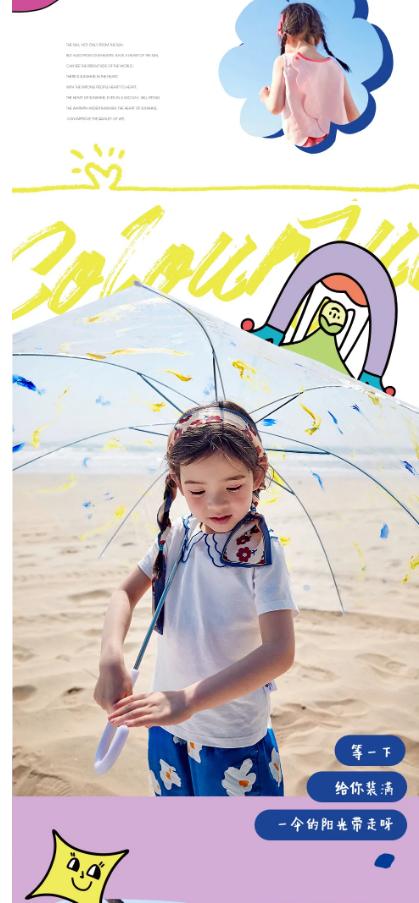 Minibalabala童装上新,五一出游,这么穿搭才出彩!