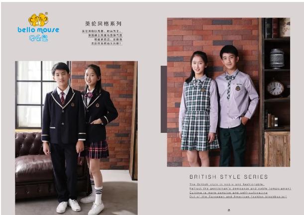 疫情控制后|开学季中被忽略的校服市场