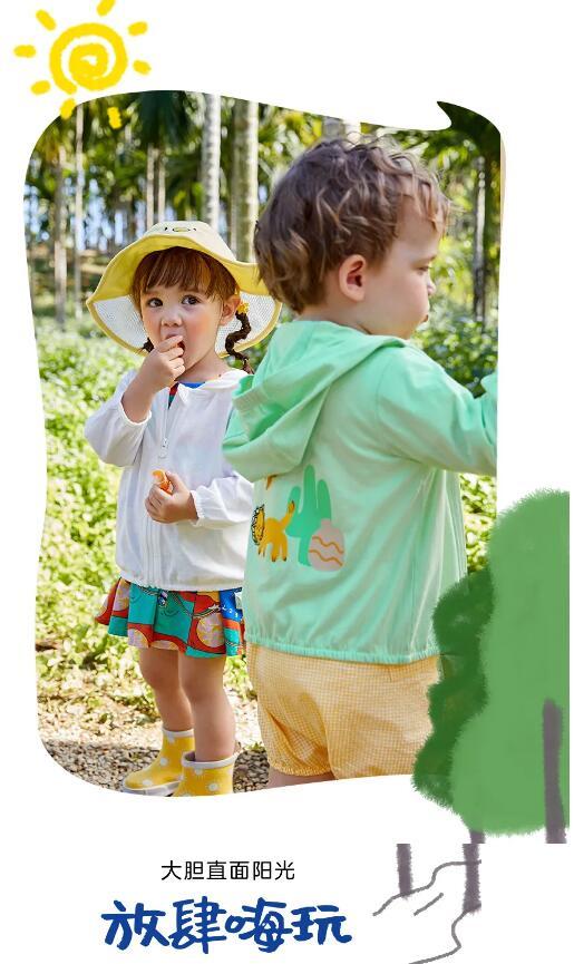 Minibalabala童装夏季双防攻略,你的宝宝Get了吗?