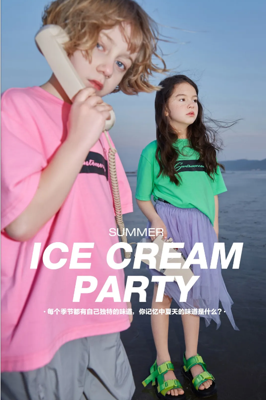 "SUNT SUMMER | 加入冰淇淋的""降溫派對"""