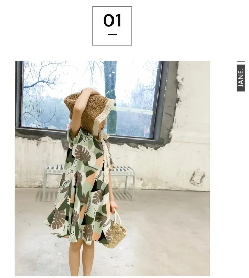 「 DHAiii童裝 」· 六一快樂丨童樣的精彩,童樣的快樂。