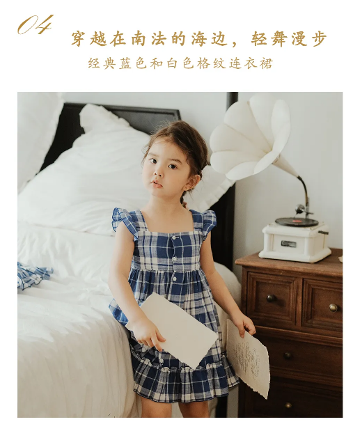 NU童装「 六月中刊假日」把夏日风情穿上身~