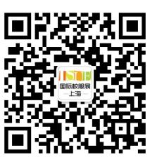 直播预告 I 中国校服企业和渠道—商业营销落地连锁