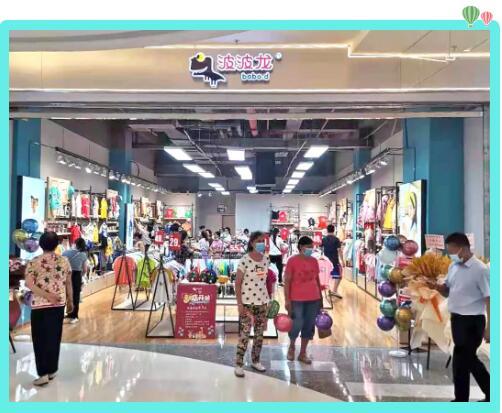 贵港的宝宝们看过来,波波龙强势入驻贵港客世界商业文化广场!