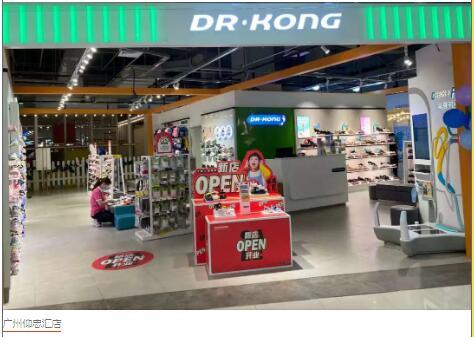 江博士5月新店华南地区携手12家新店,陪伴左右共抗疫情