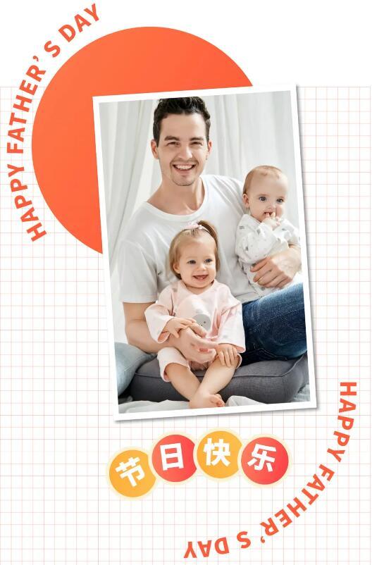 马卡乐:父亲节上新,LOOK~奶爸眼中的好衣裳