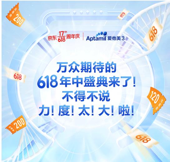 @所有人,京东618狂欢钜惠,抢券直降200元!囤货就对了!