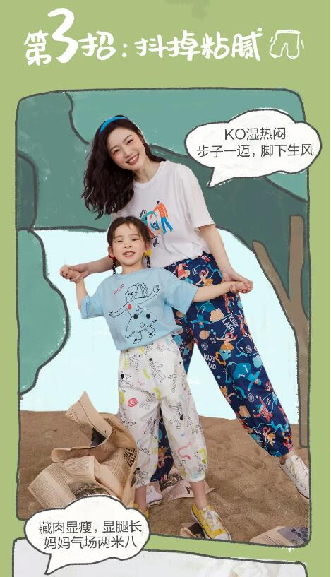 Minibalabala童装:拿捏住这几点,夏天变薄变清凉