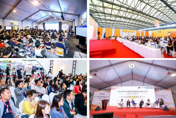 幼教人的盛会:2020 CPE中国幼教展老时间老地点等你来!