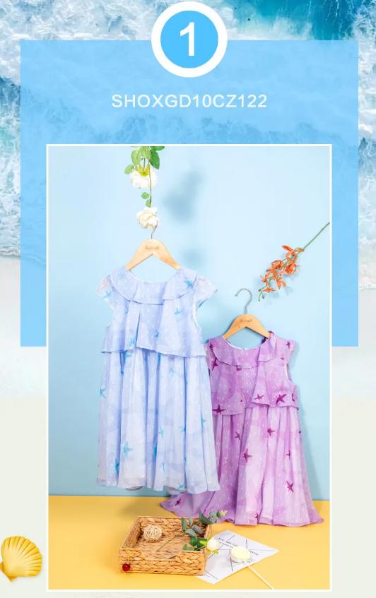 水孩儿梦幻海洋系列 一幅穿在身上的画卷