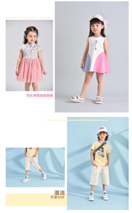 铅笔俱乐部童装| 直播美衣超抵价限时抢购