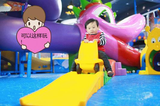 投资开儿童乐园,加盟品牌比自营店更具有哪些优势?