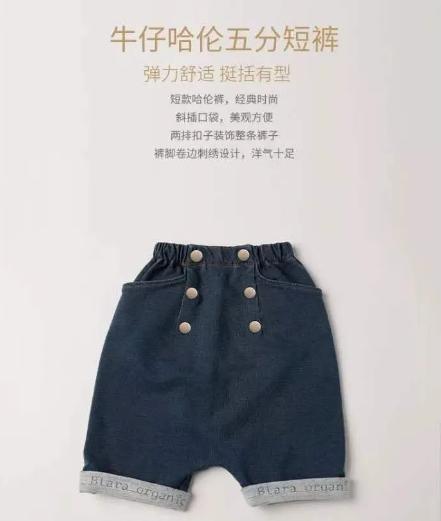 木直木帛时尚单裤!百搭!夏天做帅气男孩,就是这么简单