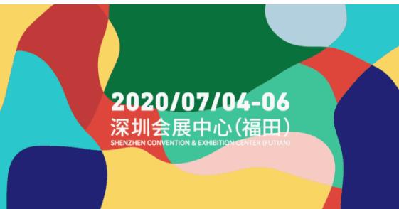 红动大湾区,时尚新国潮!热烈祝贺巴迪小虎参展2020时尚深圳展圆满落幕!