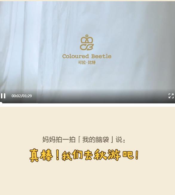 可拉比特秋上新 | WeChat「拍一拍」的有趣玩法,你get到了吗?