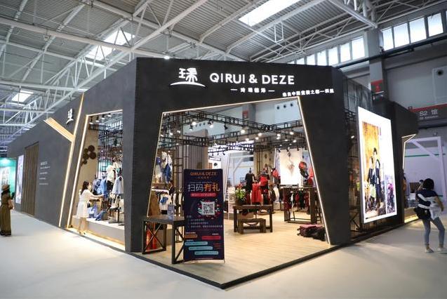 品牌一线 琦瑞德泽受邀参展中国第二届童装产业博览会