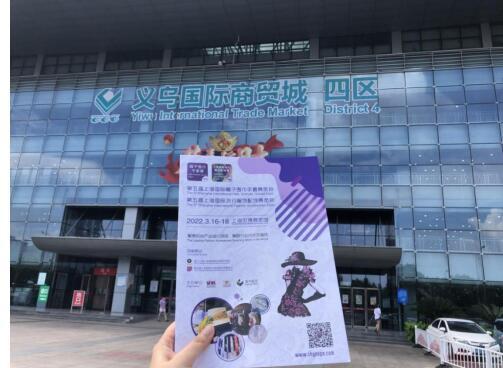 配饰行业首展,歌华展览上海帽子围巾手套展全国万里行启动---第一站义乌
