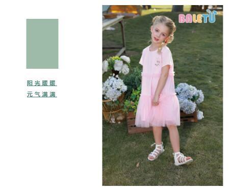 芭乐兔|童装门店经营:让你和你的产品一直被消费者需要