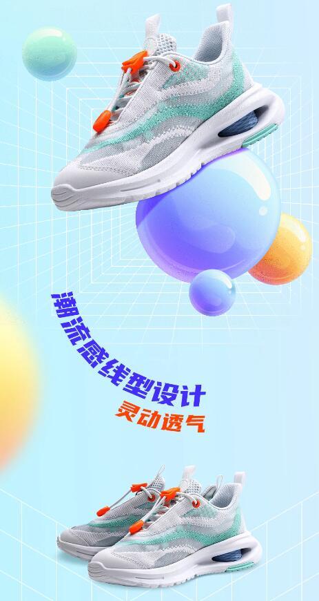ABCKIDS以态科技跑鞋要酷,也要舒服!