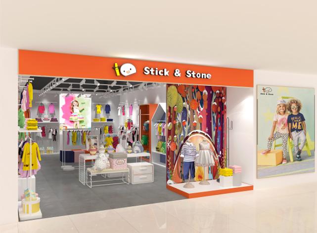 Stick&stone欧美国际范童装,让小朋友们总是能走在时尚的最前端