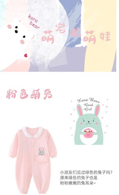 Kara-Bear卡拉贝熊2021秋季新款上新,萌宠配萌娃!