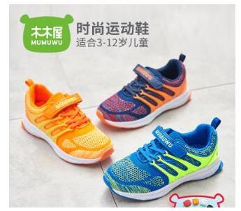 木木屋童鞋品牌,以舒适抢占市场份额