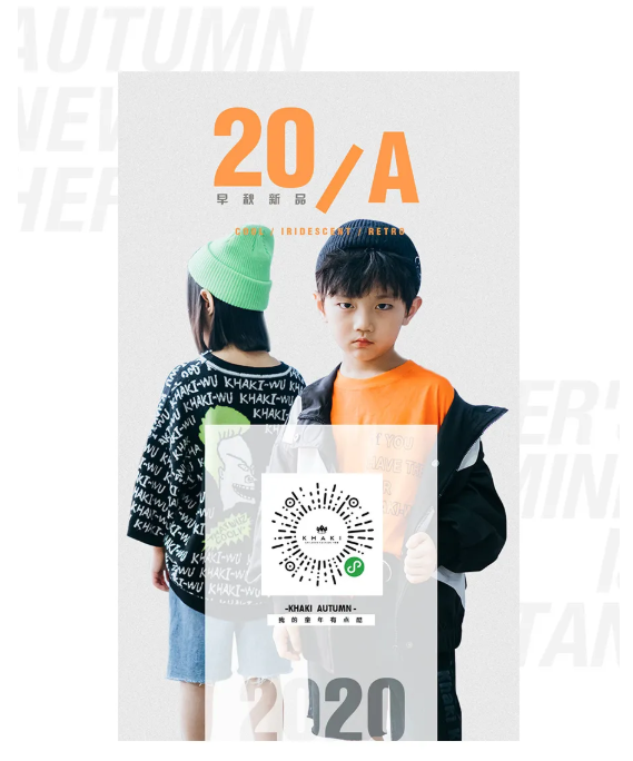 NEW ARRIVAL | 2020早秋preview